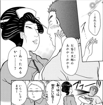 江戸モアゼル2巻は漫画村や星のロミの裏ルートで無料で読めるって本当 ...