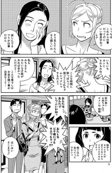 民法 改正 日本 は 一夫 多妻 制 に なっ た